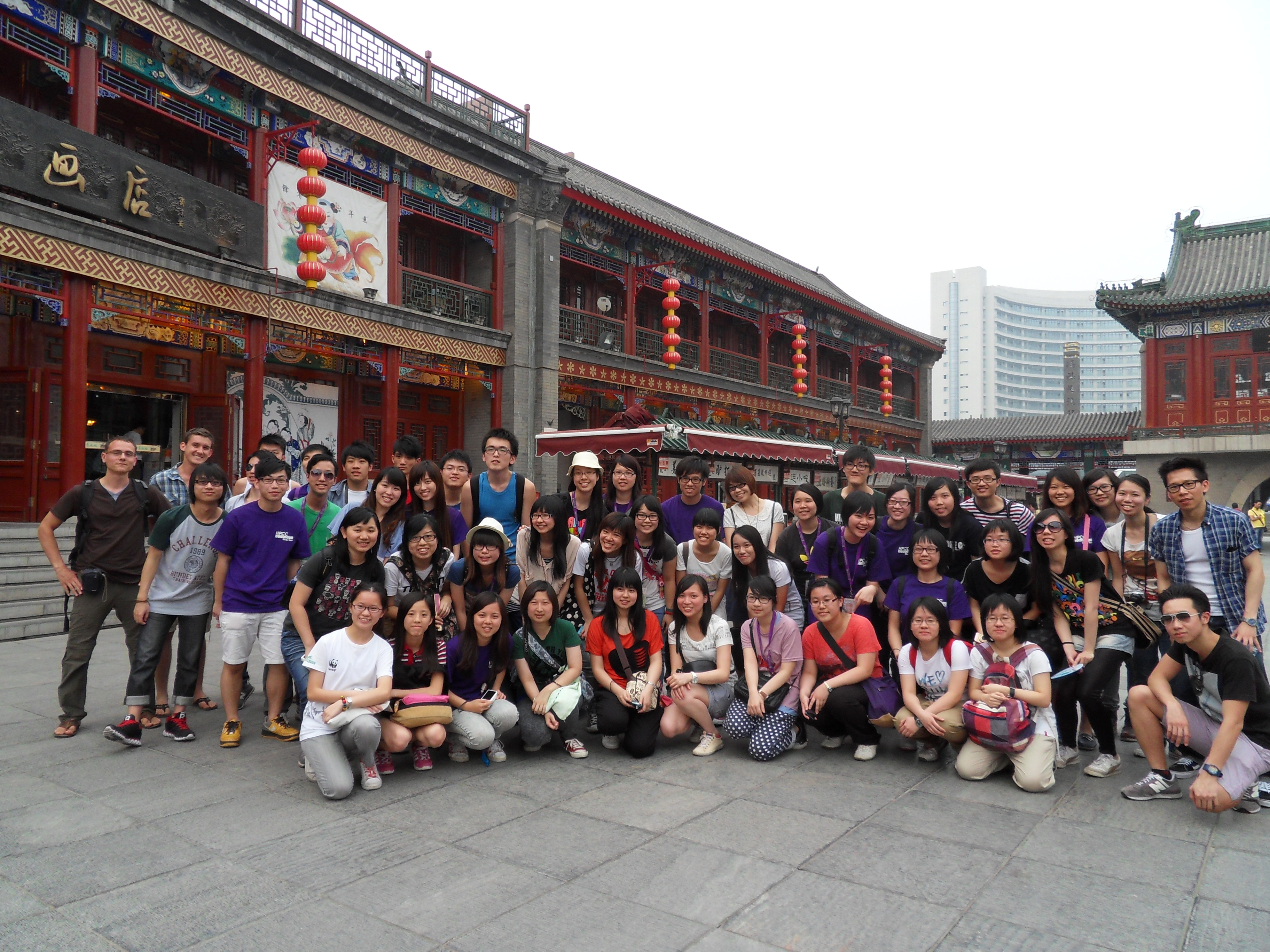 Beijing & Tianjin Exchange Tour 2012 - Photo - 15
