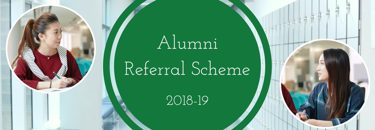 Alumni Referral Scheme 2018