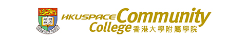 HKU SPACE Community College