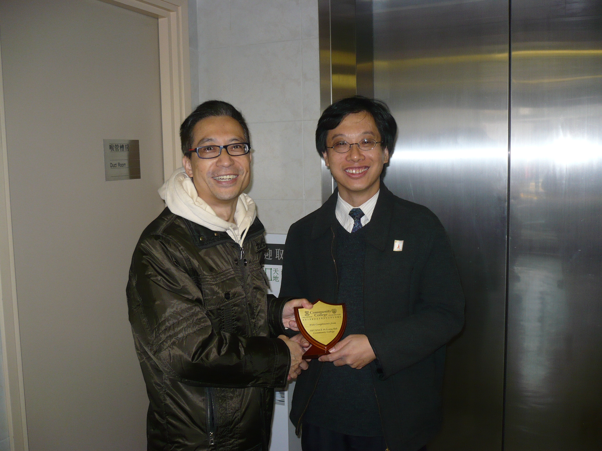 Visit to the Pharmacy Department of Hong Kong Sanatorium & Hospital - Photo - 5