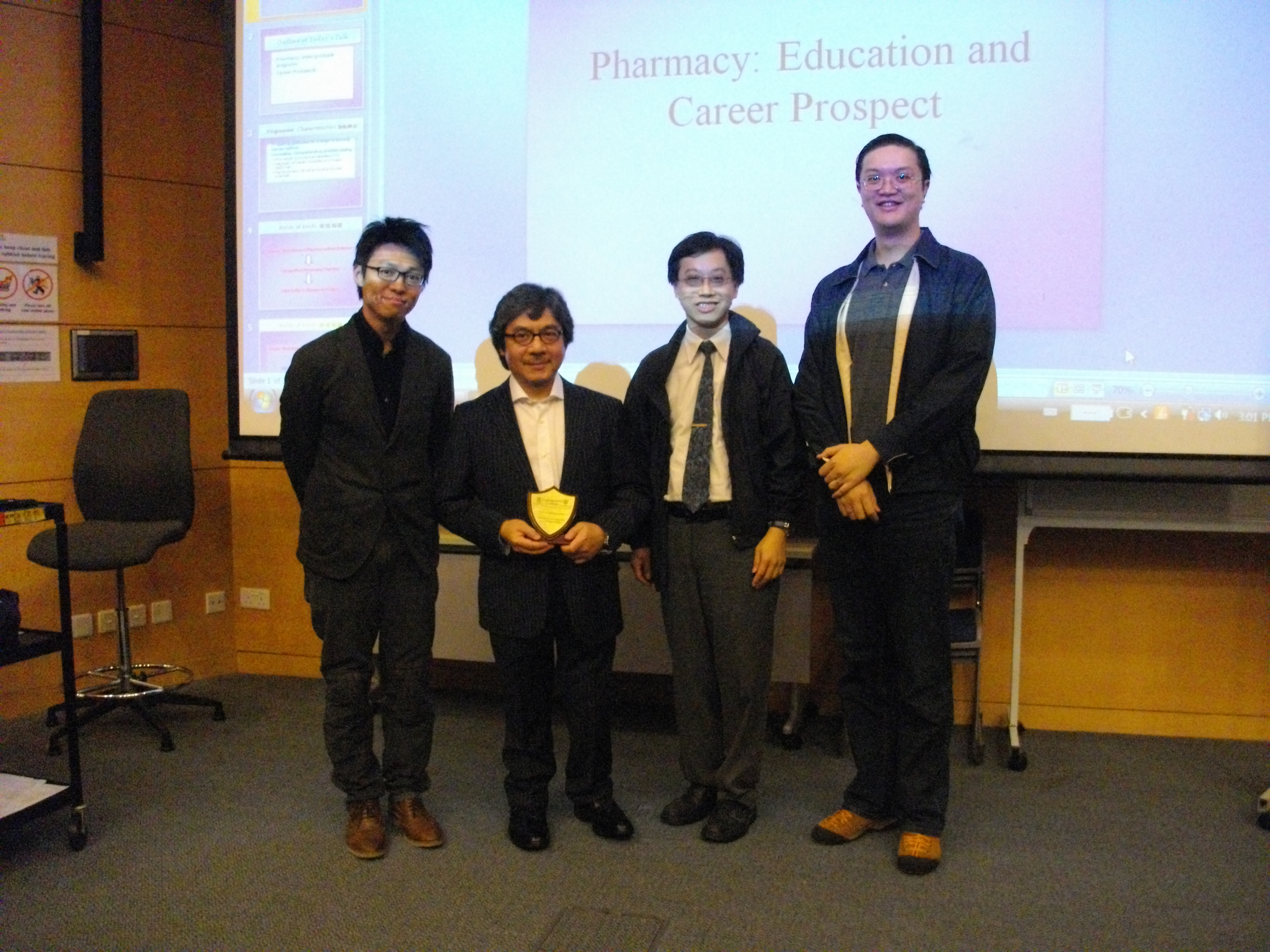 Seminar on Pharmacy: Education and Career Prospects - Photo - 1