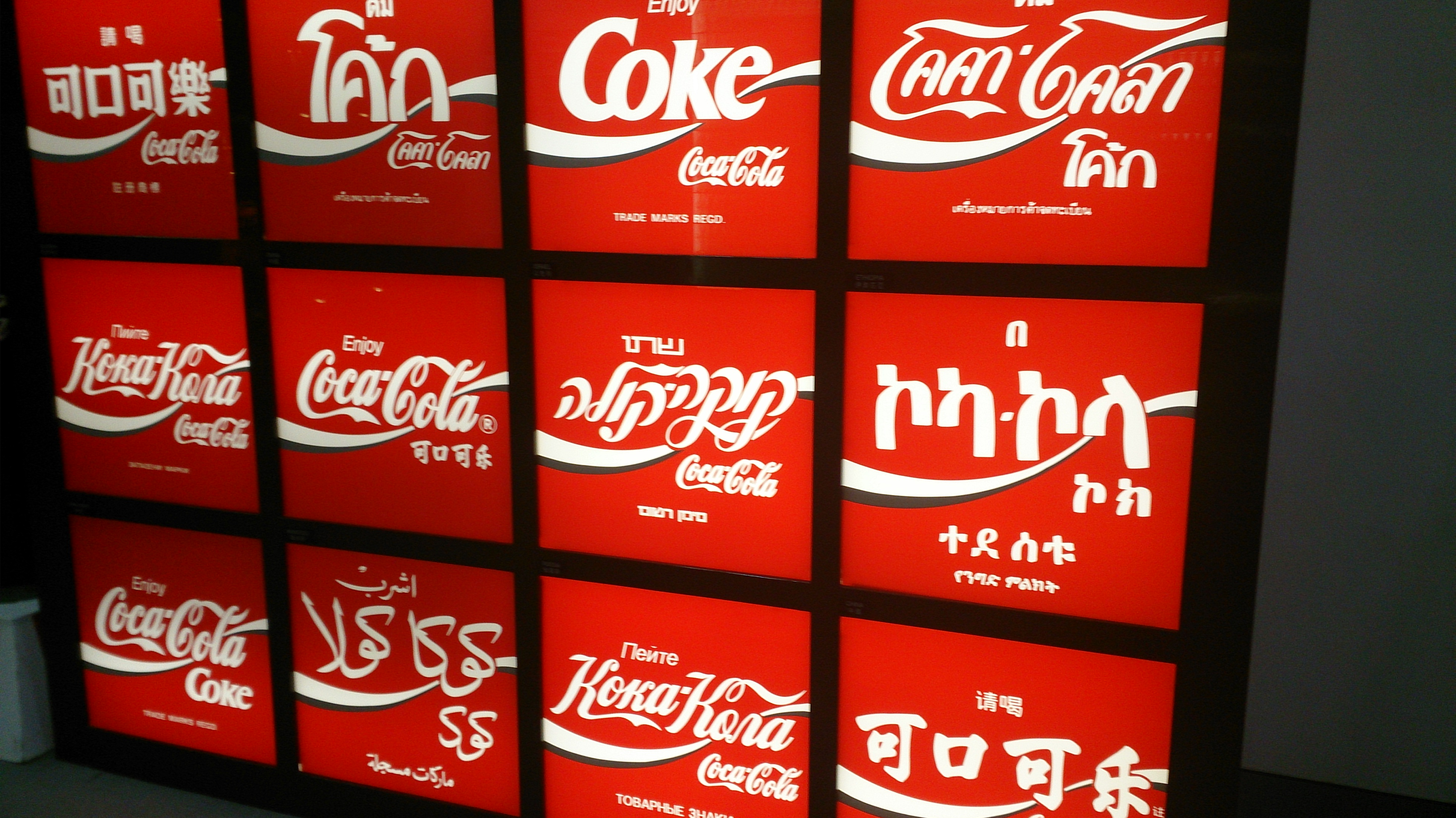 Visit to Swire Coca Cola HK in Shatin - Photo - 5