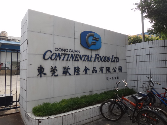 Visit to Continental Foods, Dongguan, China - Photo - 7