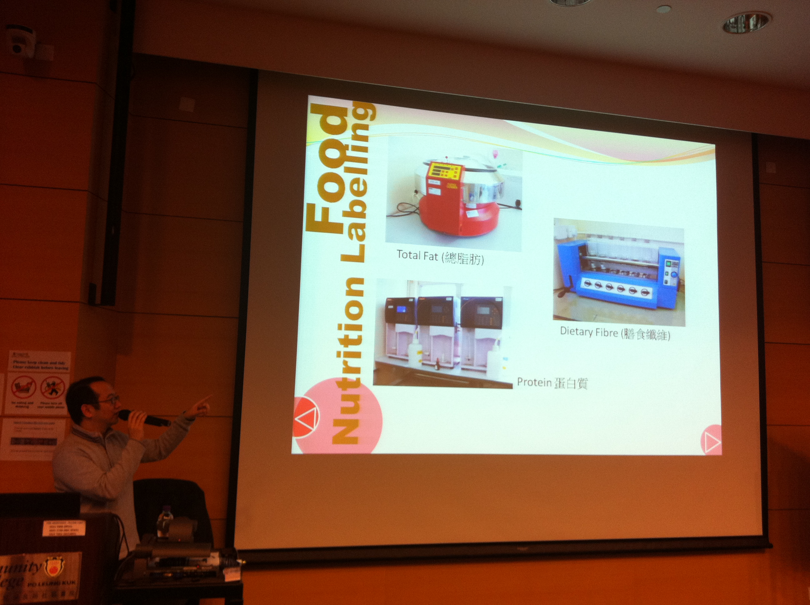 Guest Seminar on Food Testing Industry in Hong Kong - Photo - 3