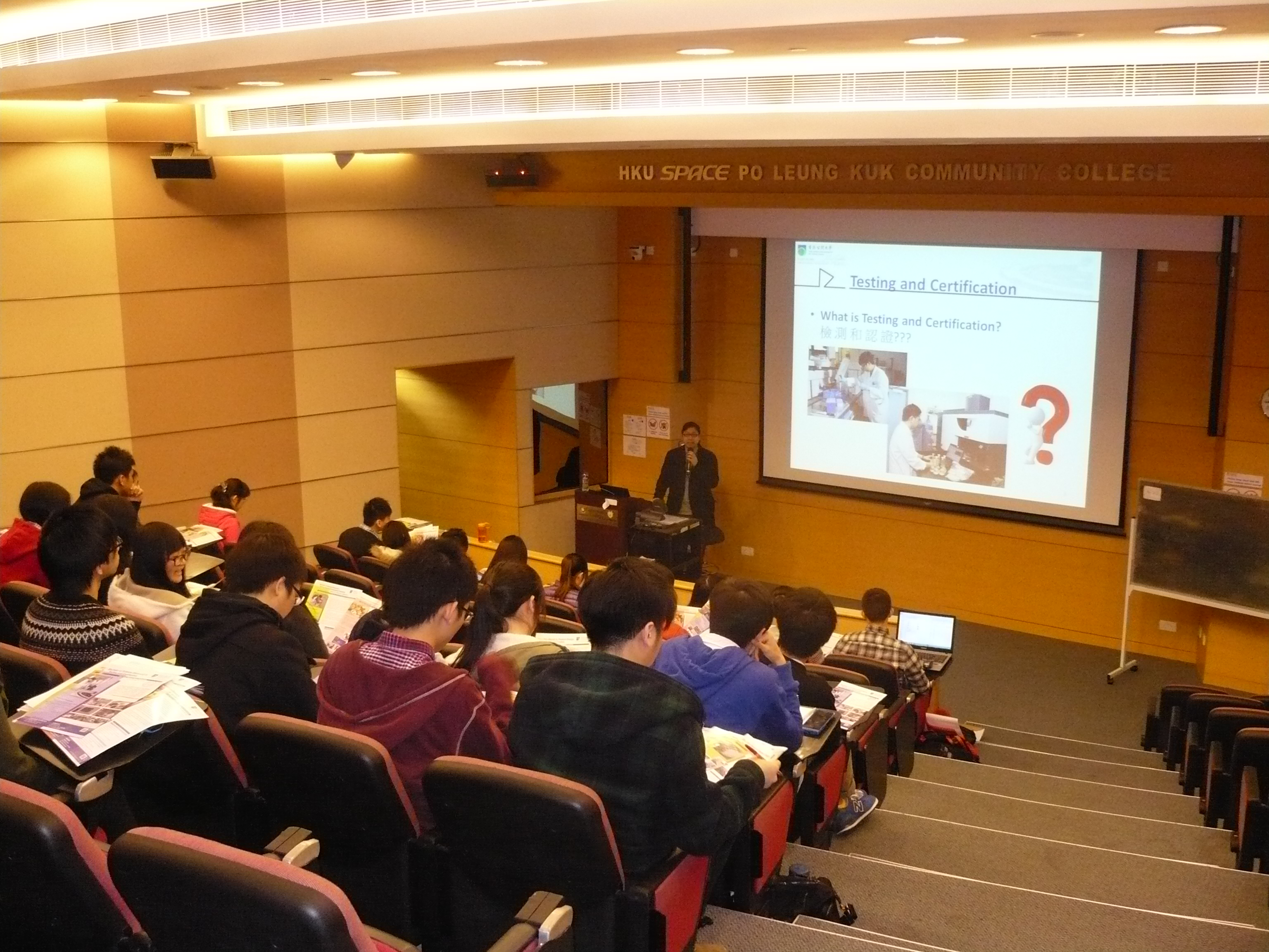 Seminar on the BSc in Testing Science/Testing and Certification Programmes (OUHK) - Photo - 5