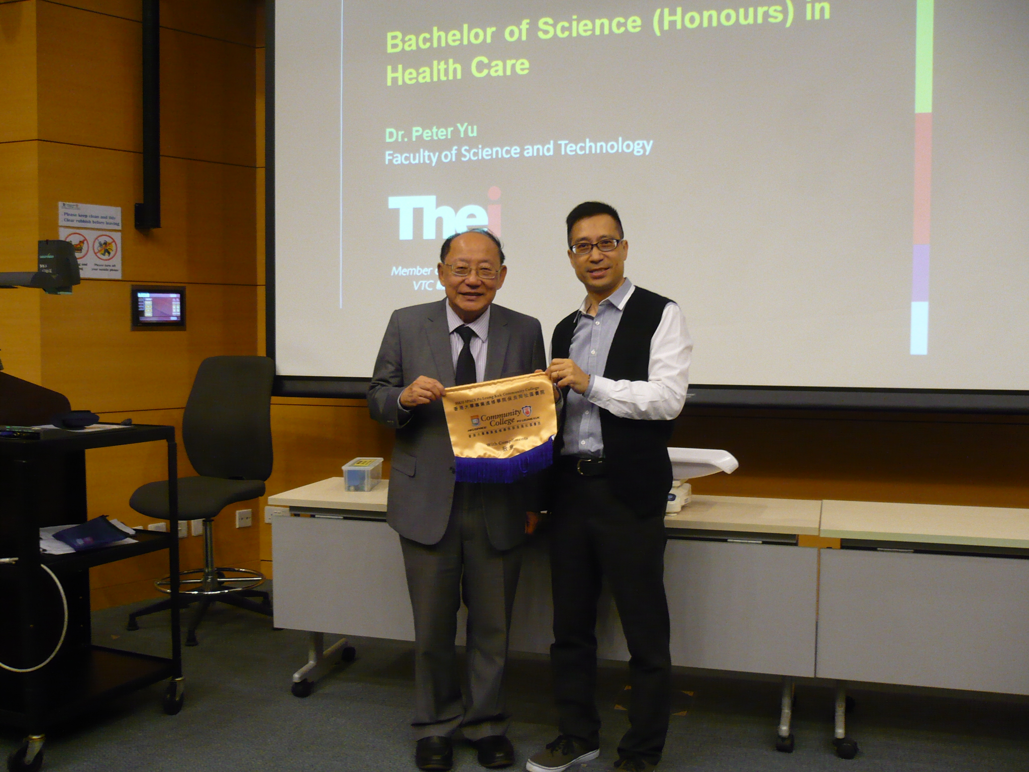 Seminar on the BSc in (Hons) in Health Care (Technological and Higher Education Institute of Hong Kong, THEi) - Photo - 1