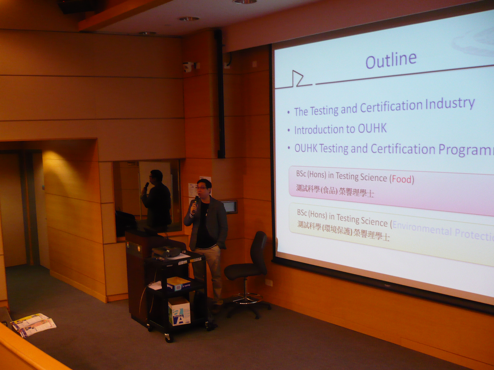 Admission Talk on Testing Science Programmes Offered by the OUHK - Photo - 1