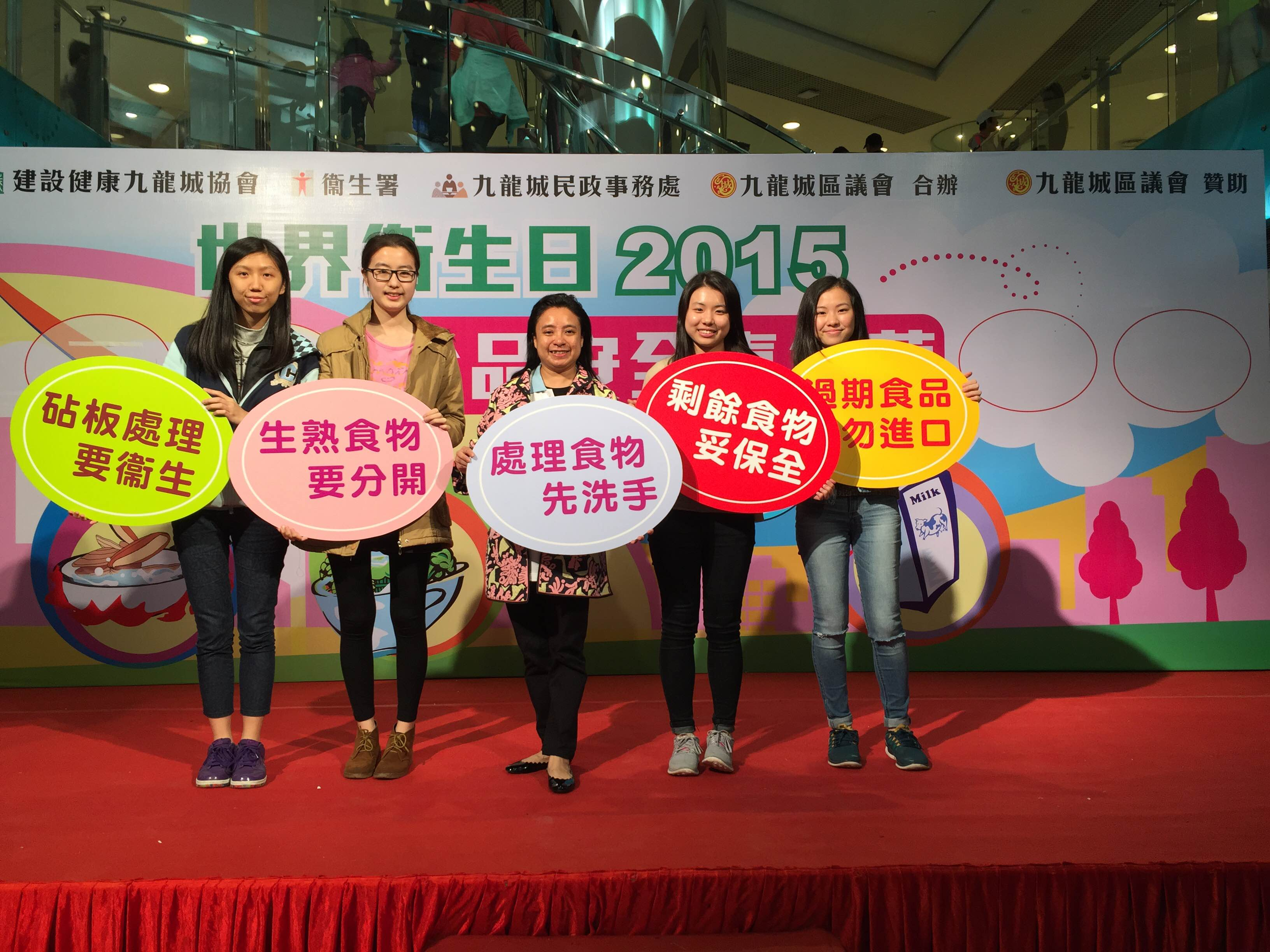 World Health Day Carnival 2015 - Photo - 1