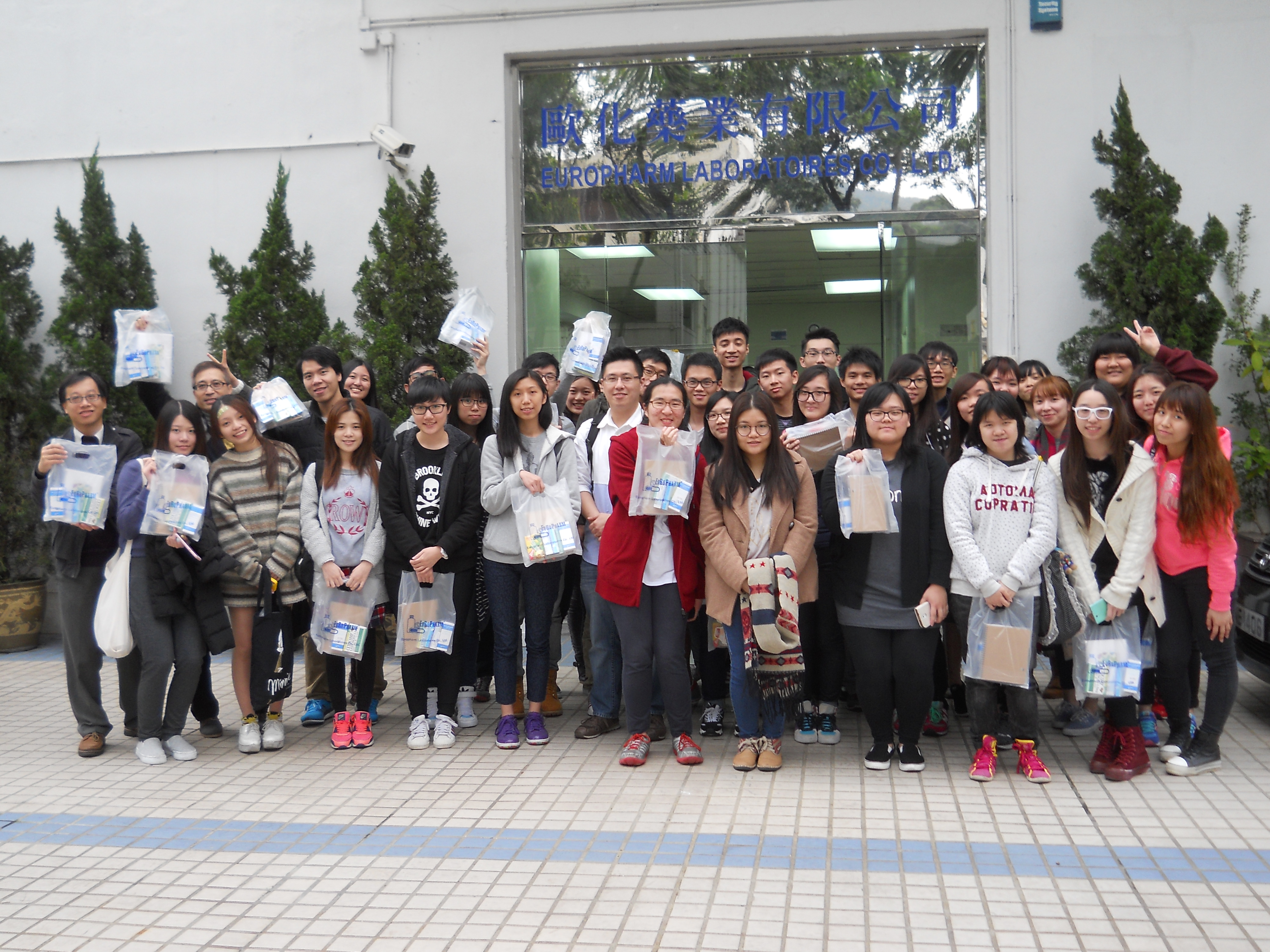 Visits to Europharm and Yakult - Photo - 1