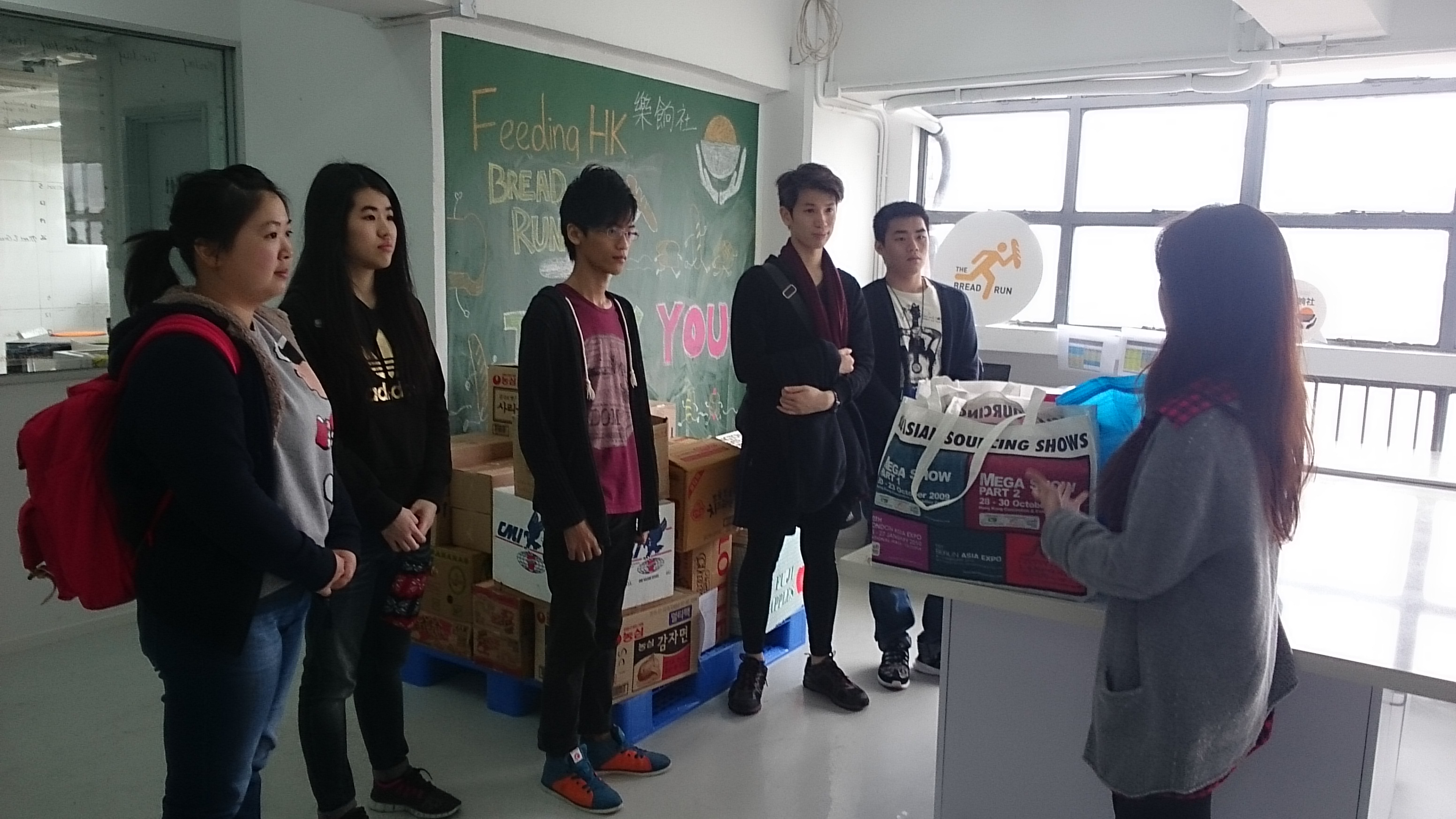 Visit to Feeding Hong Kong in Yau Tong - Photo - 1