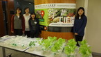 Outreach project II – UCN LOVE VEG@ Workplace Program - Photo - 29