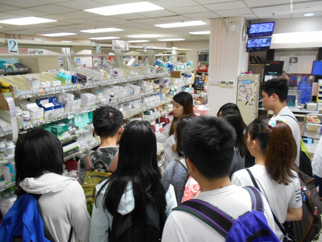 Looking inside the Pharmacy Department of a Public Hospital - Photo - 1