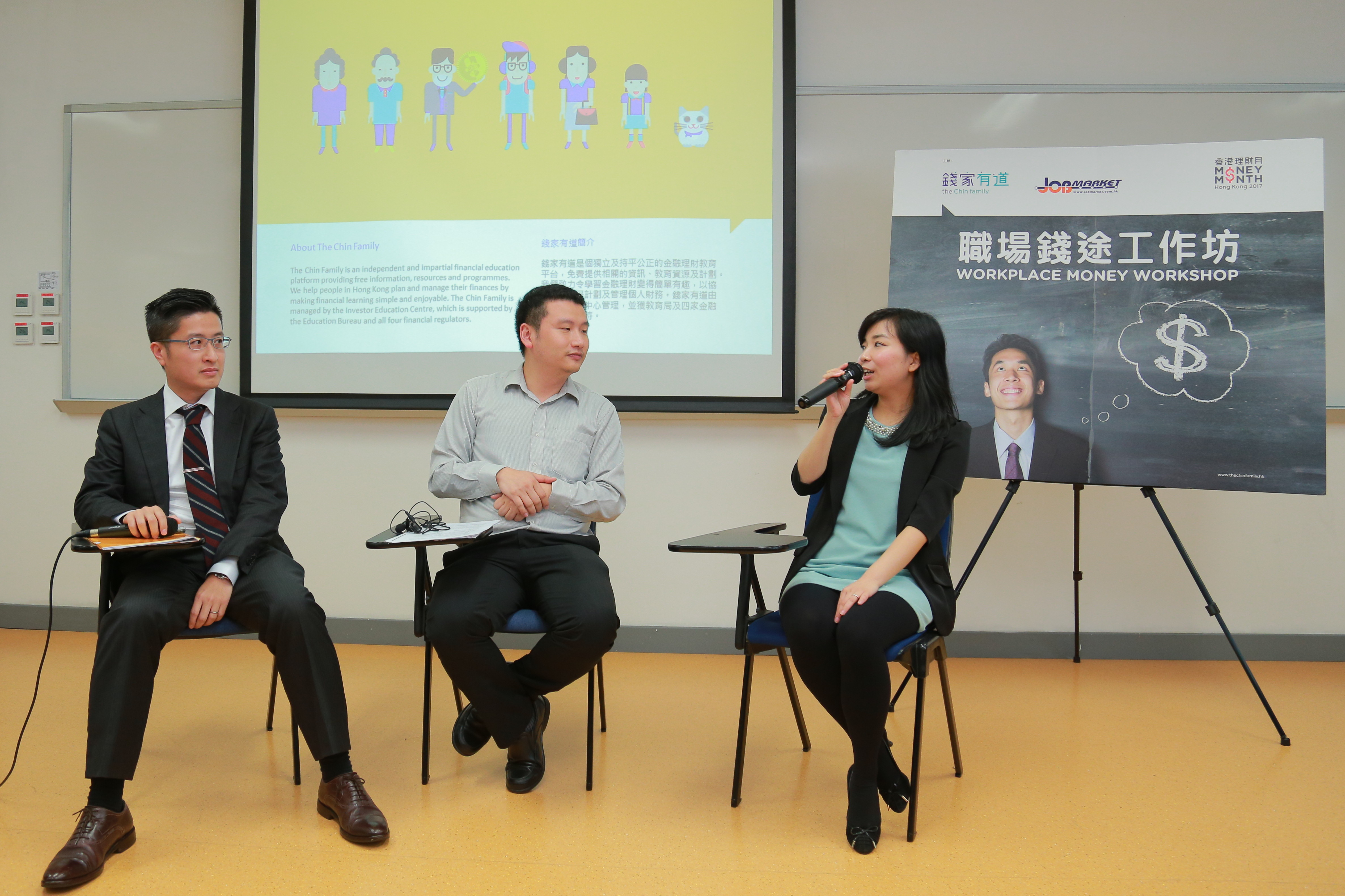 Business Career Talk and Workplace Money Workshop - Photo - 1