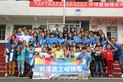 Wuhan Voluntary Services Tour 2017 - Photo - 3
