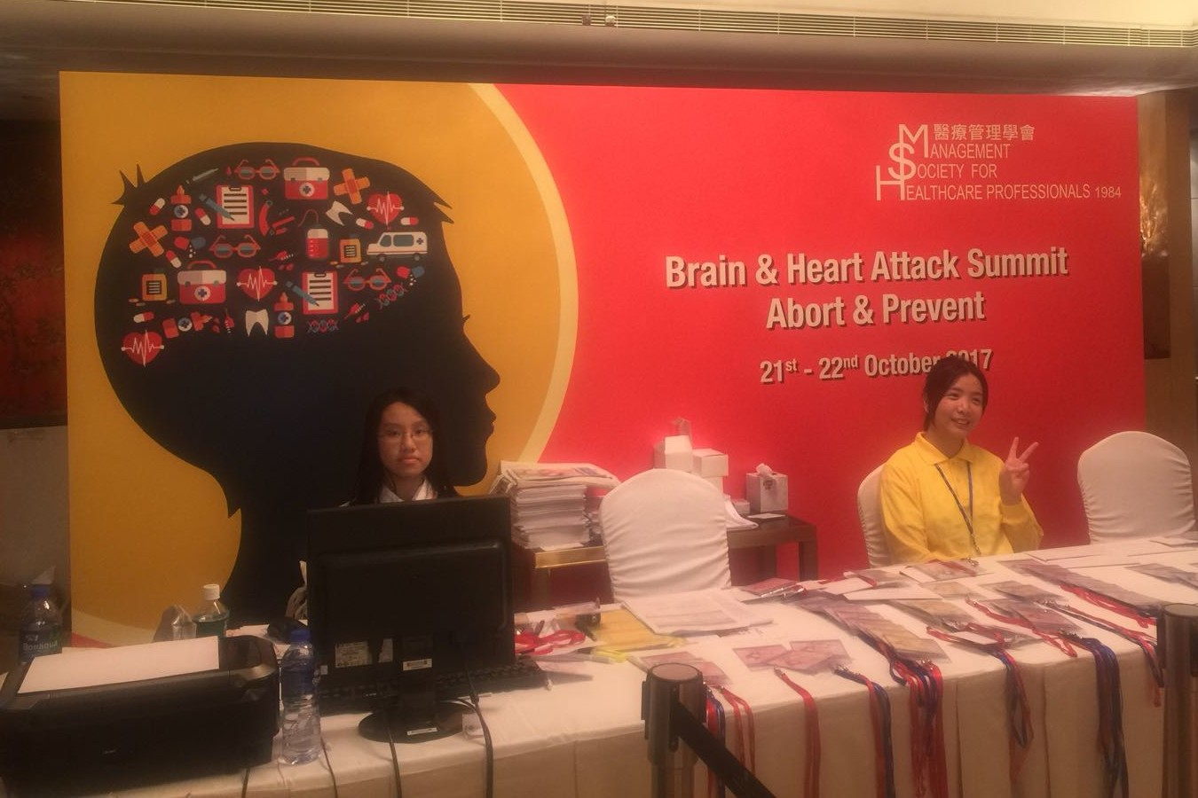 "Medical Conference - ""Brain & Heart Attack Summit"" - Photo - 1"