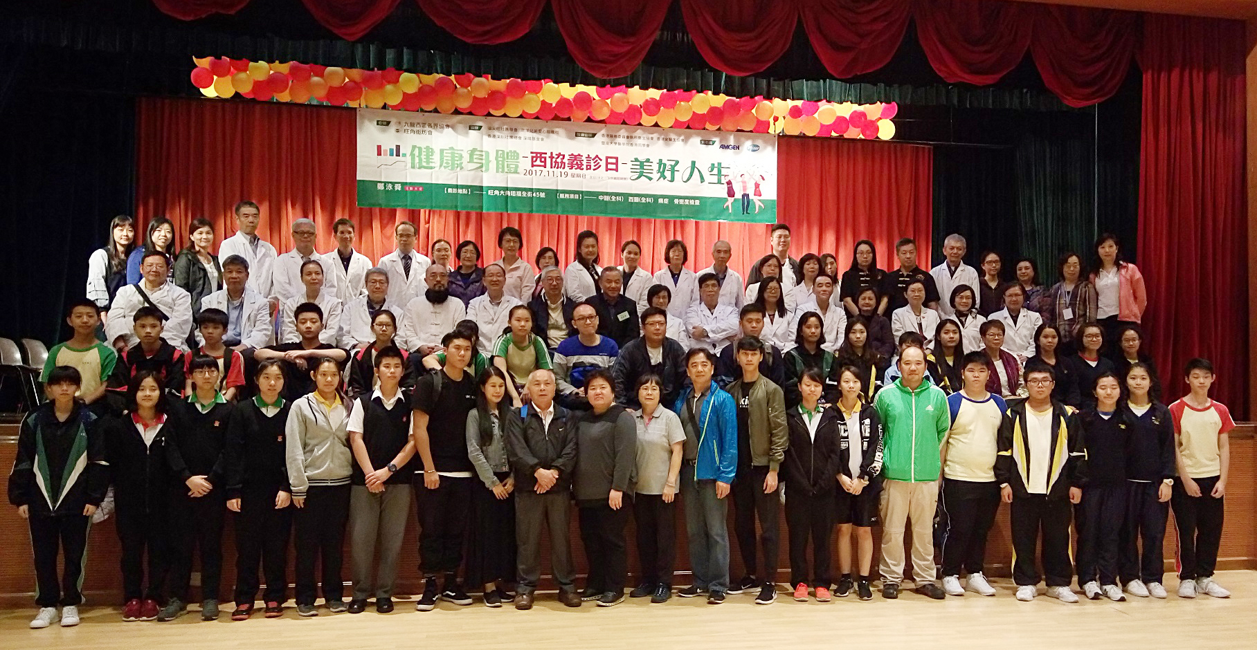 Experiential Learning (Bone Density Screening Programme by The HK Academy of Pharmacy) - Photo - 3
