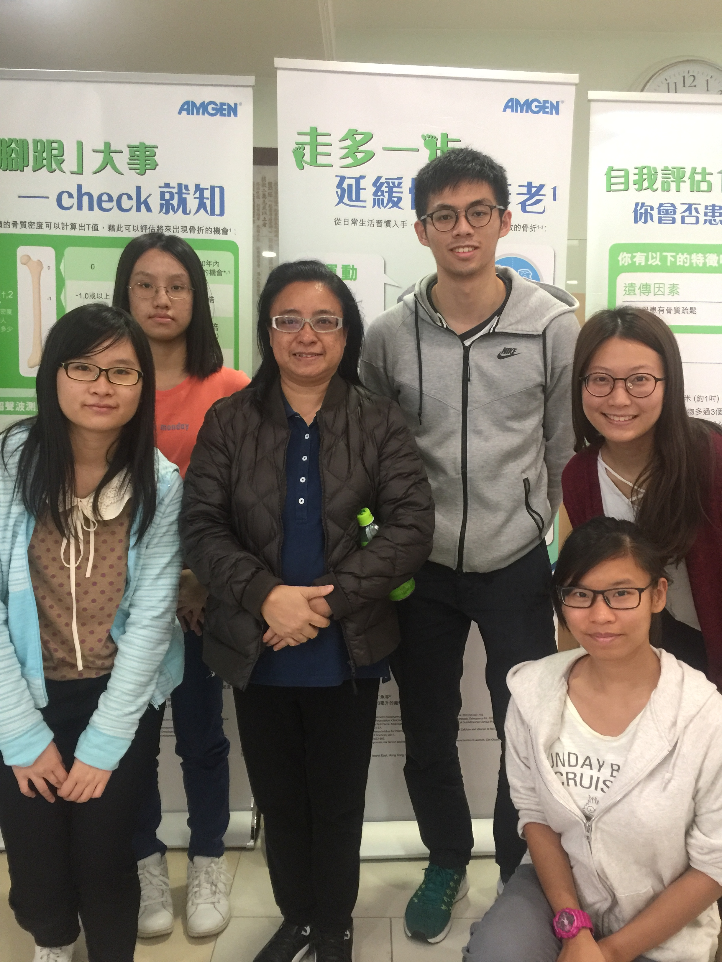 Experiential Learning (Bone Density Screening Programme by The HK Academy of Pharmacy) - Photo - 7