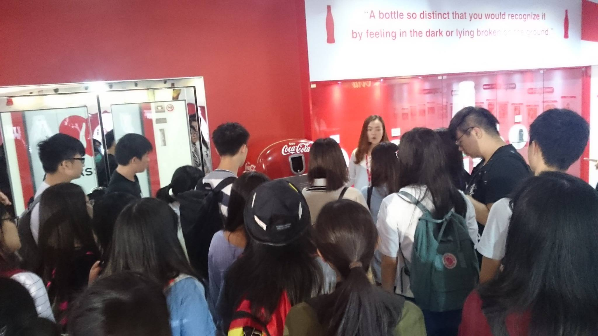 Visit to Swire Coca Cola HK 2017 - Photo - 1