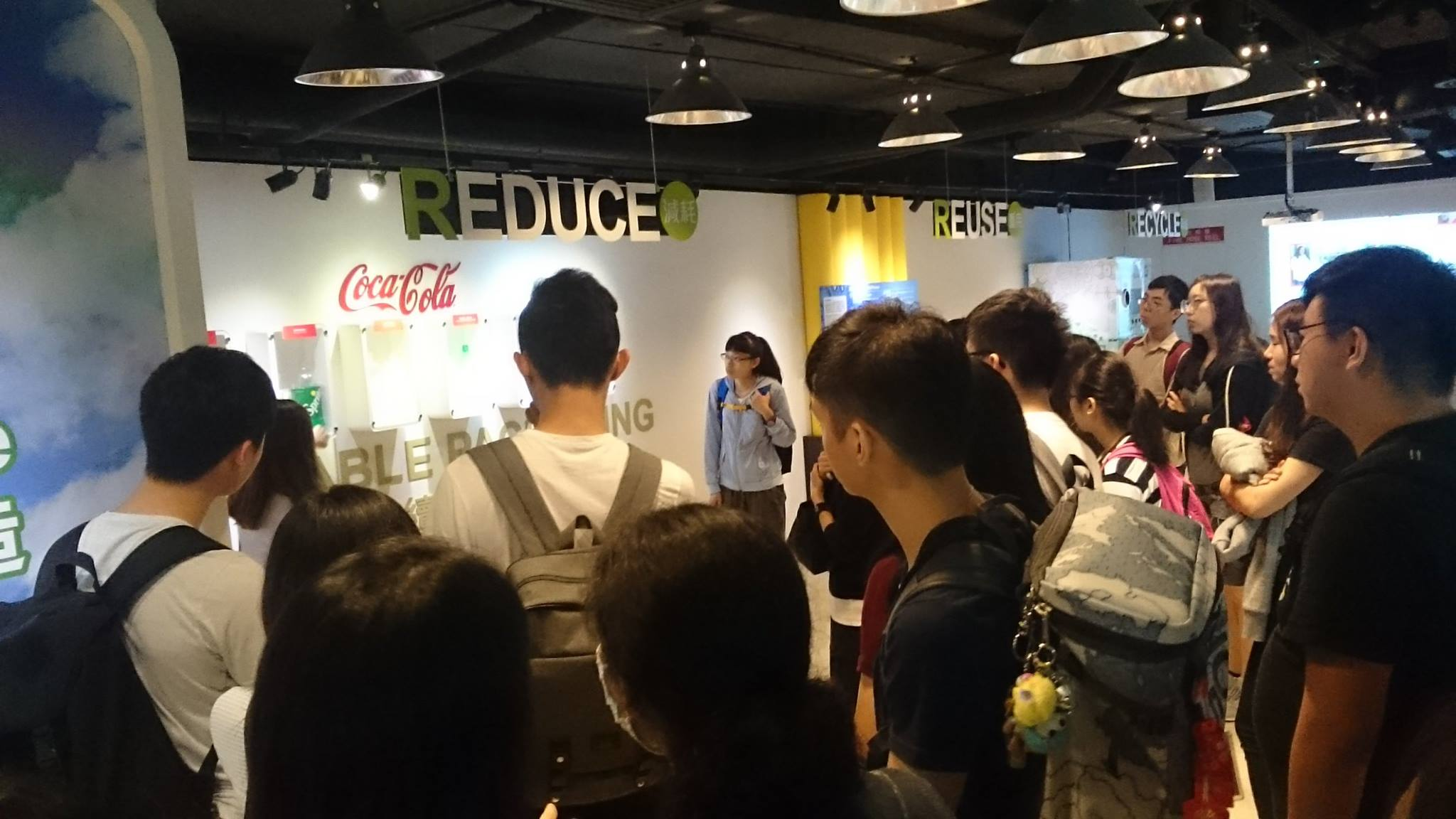 Visit to Swire Coca Cola HK 2017 - Photo - 3