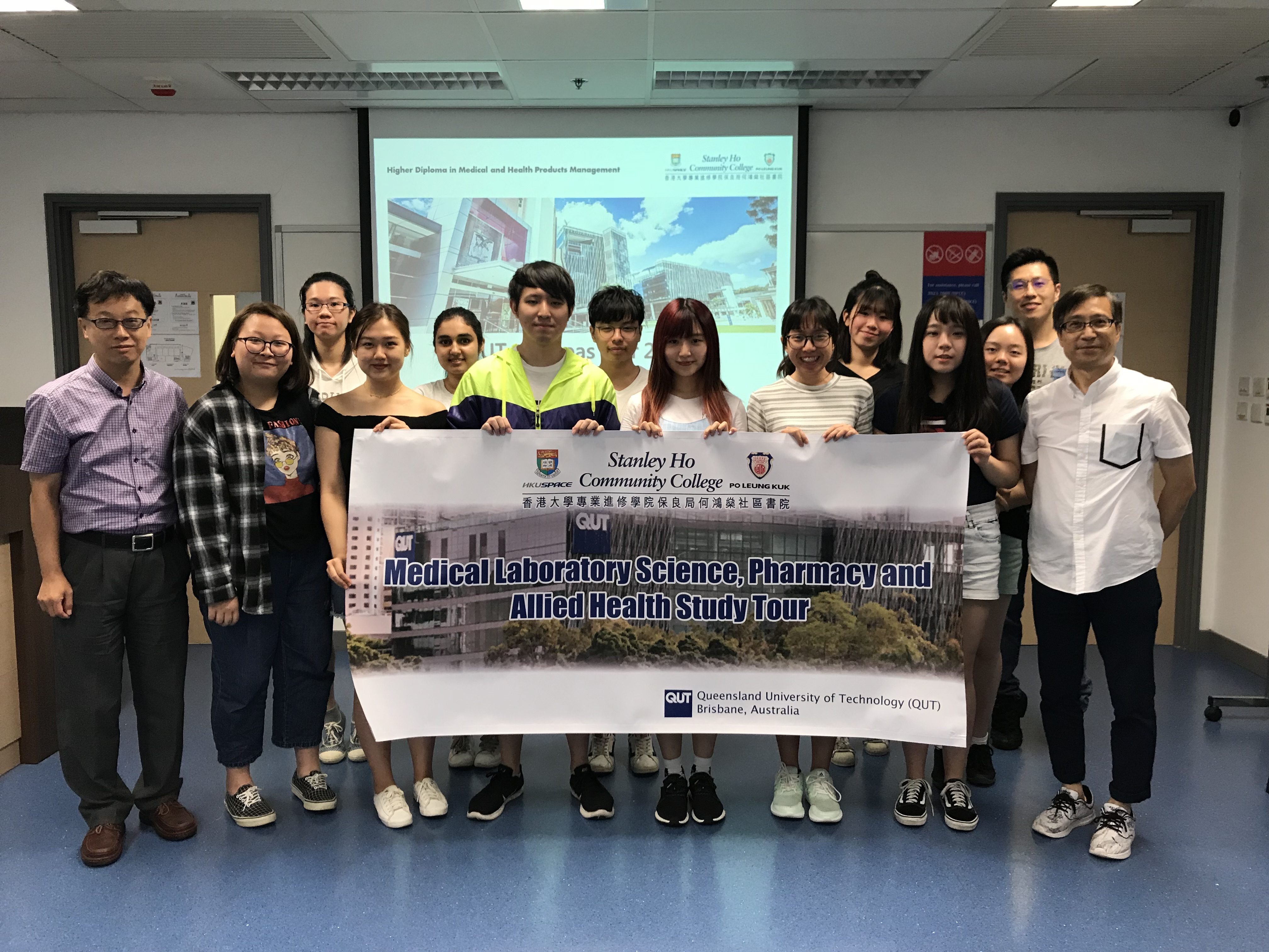 Medical Laboratory Science, pharmacy and allied health overseas study tour 2018 - Photo - 15