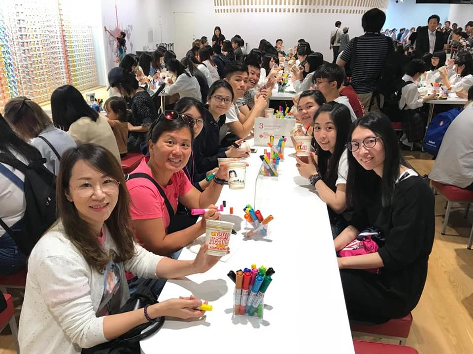Japanese Culinary Study Tour 2018 - Photo - 11