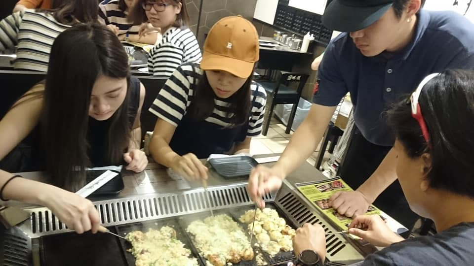 Japanese Culinary Study Tour 2018 - Photo - 13