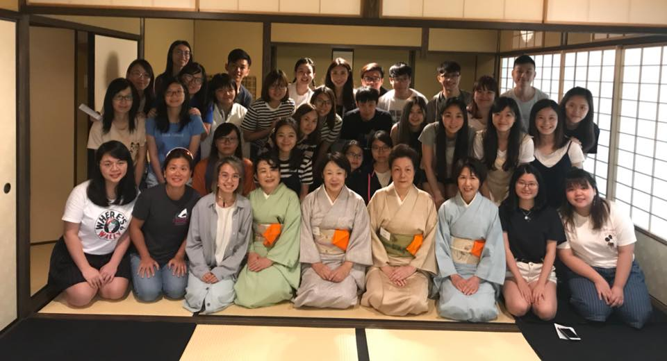 Japanese Culinary Study Tour 2018 - Photo - 25