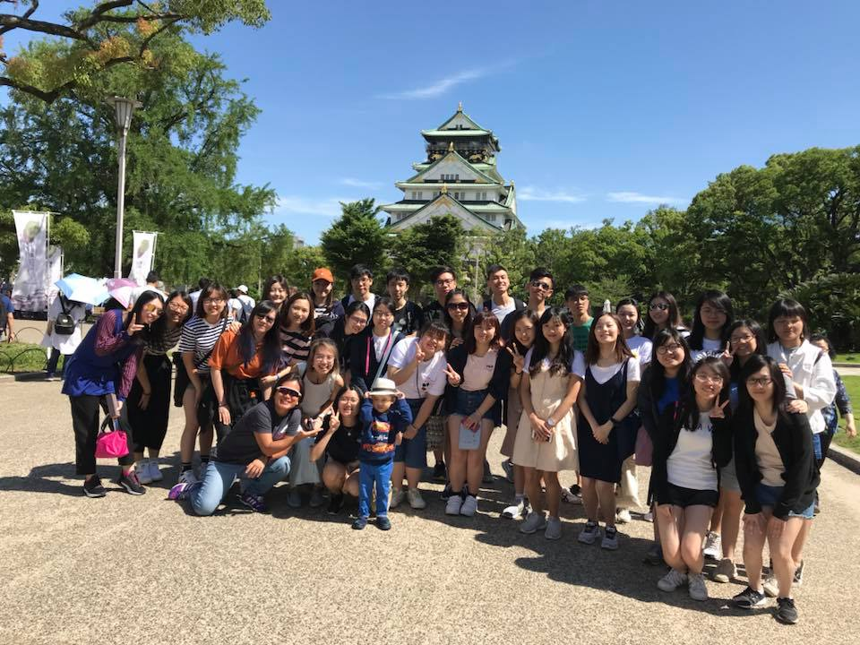 Japanese Culinary Study Tour 2018 - Photo - 27