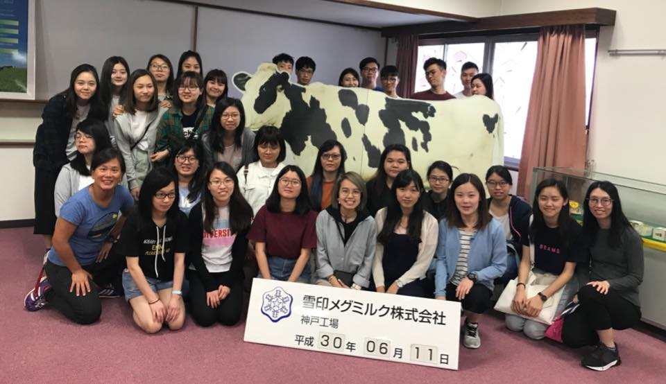 Japanese Culinary Study Tour 2018 - Photo - 37