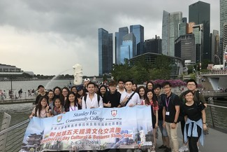 Singapore Business and Cultural Study Tour 2018