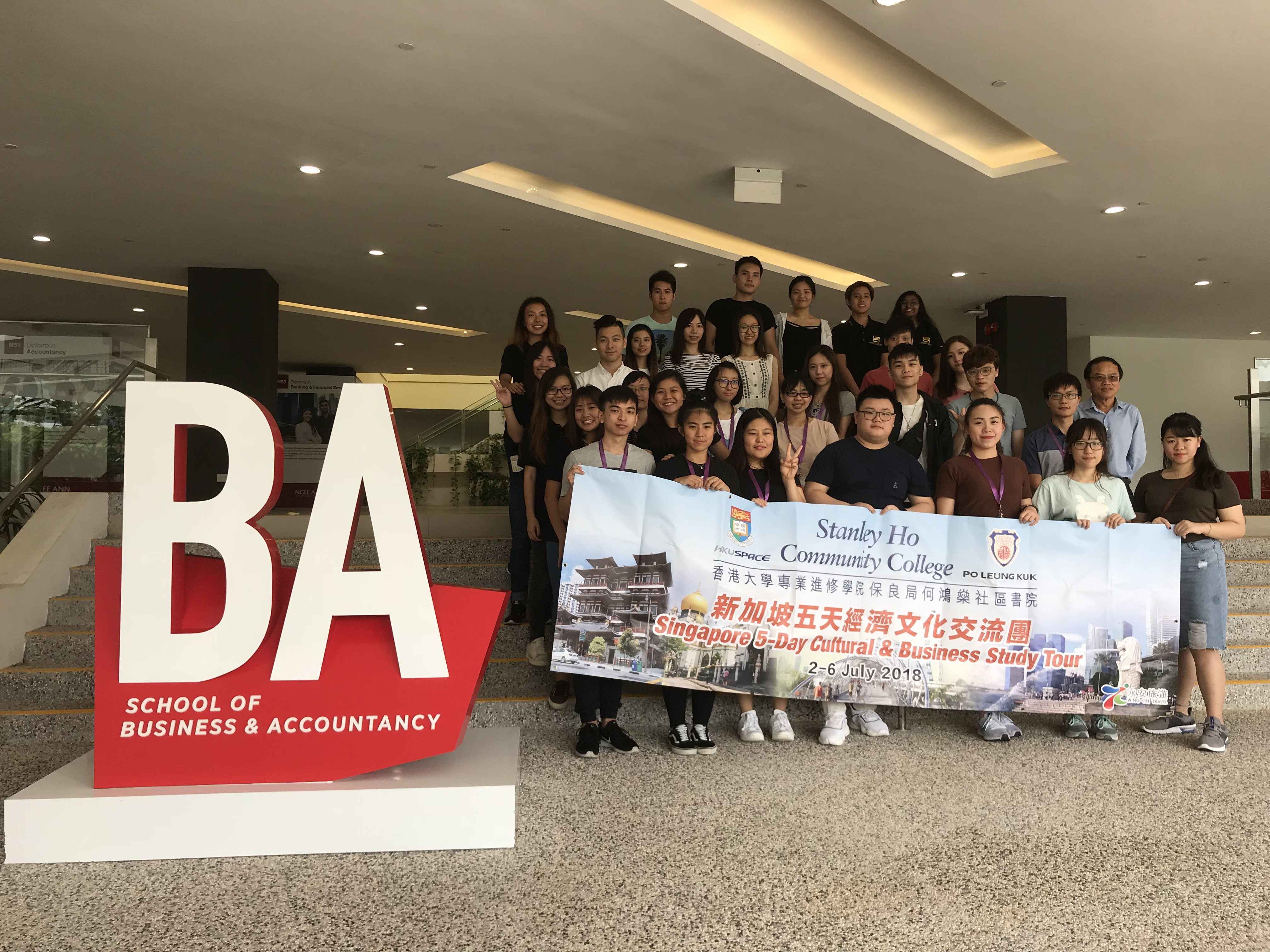 Singapore Business and Cultural Study Tour 2018 - Photo - 5