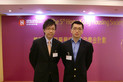 The 5th Hong Kong Housing Society Award - Photo - 3