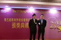 The 5th Hong Kong Housing Society Award - Photo - 5