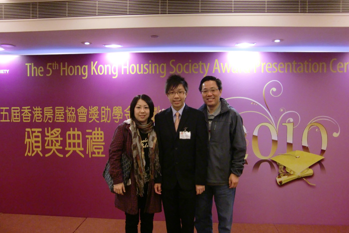 The 5th Hong Kong Housing Society Award - Photo - 7