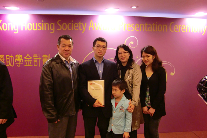 The 5th Hong Kong Housing Society Award - Photo - 11