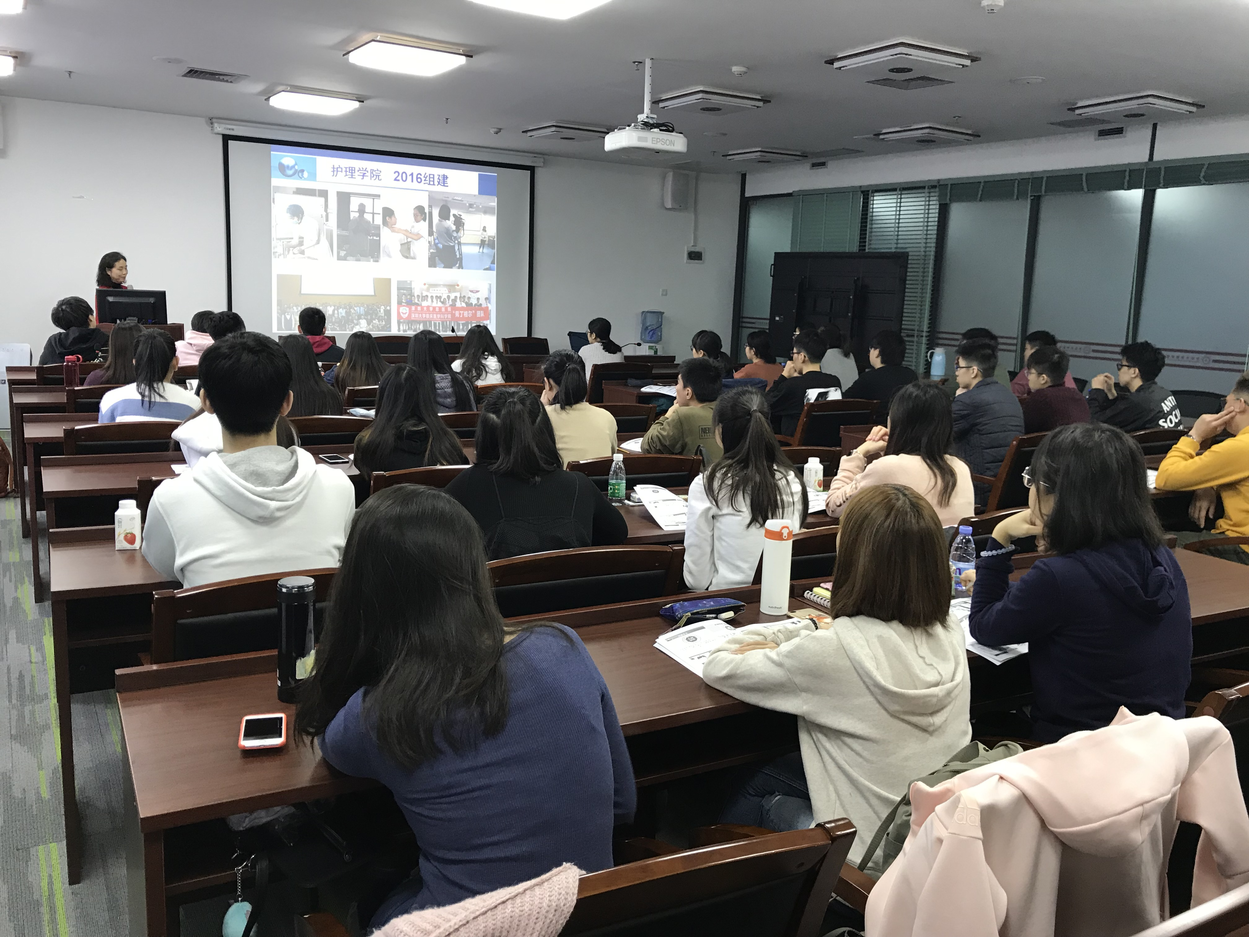 2019 Attachment training programme at the School of Nursing of Shenzhen University - Photo - 5