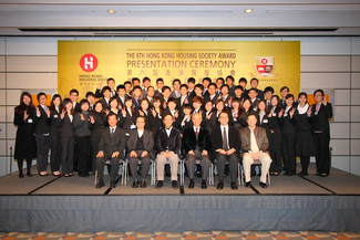 The 6th Hong Kong Housing Society Award