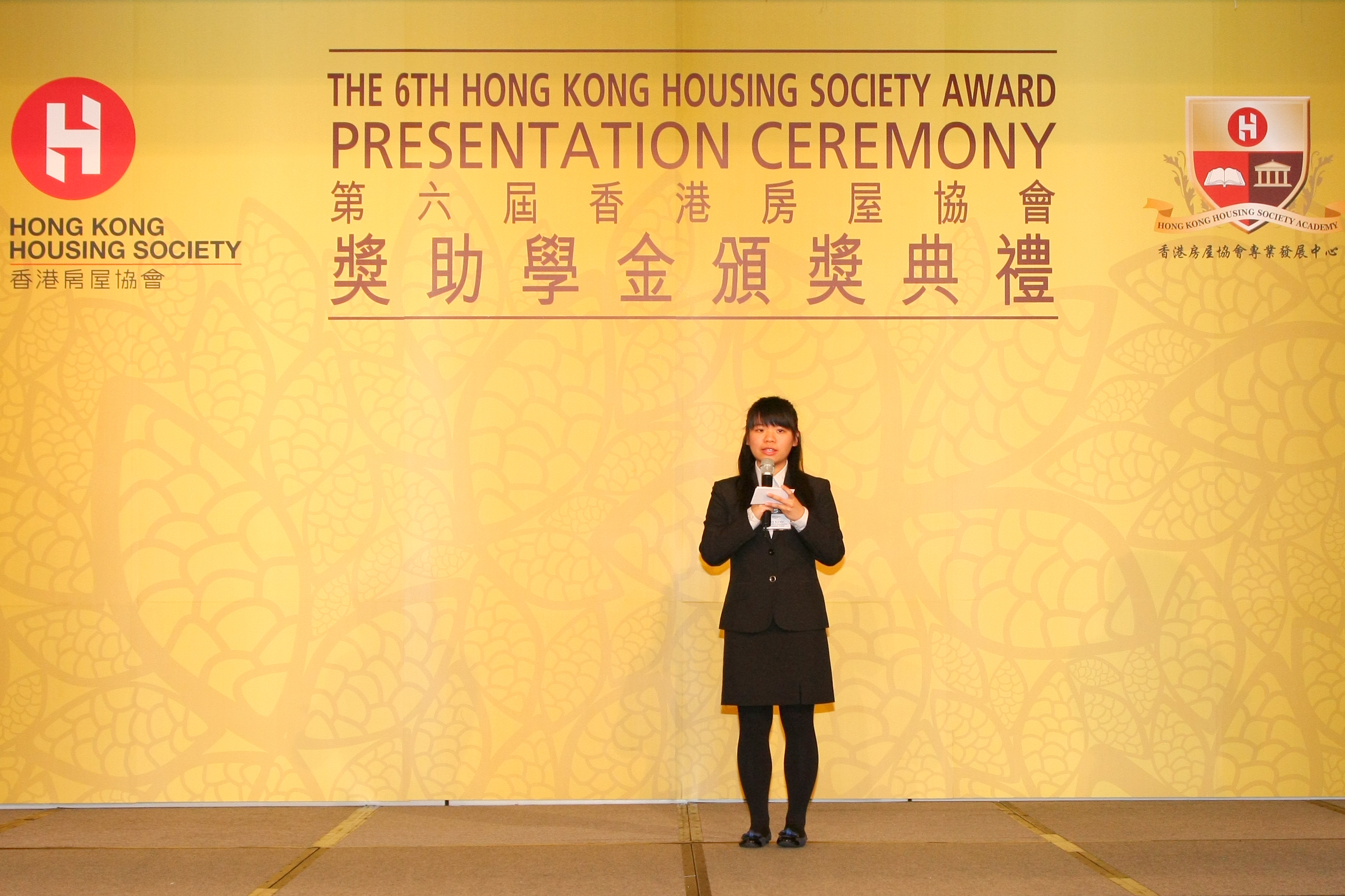 The 6th Hong Kong Housing Society Award - Photo - 5