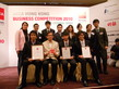 ACCA Hong Kong Business Competition 2010 - Photo - 5