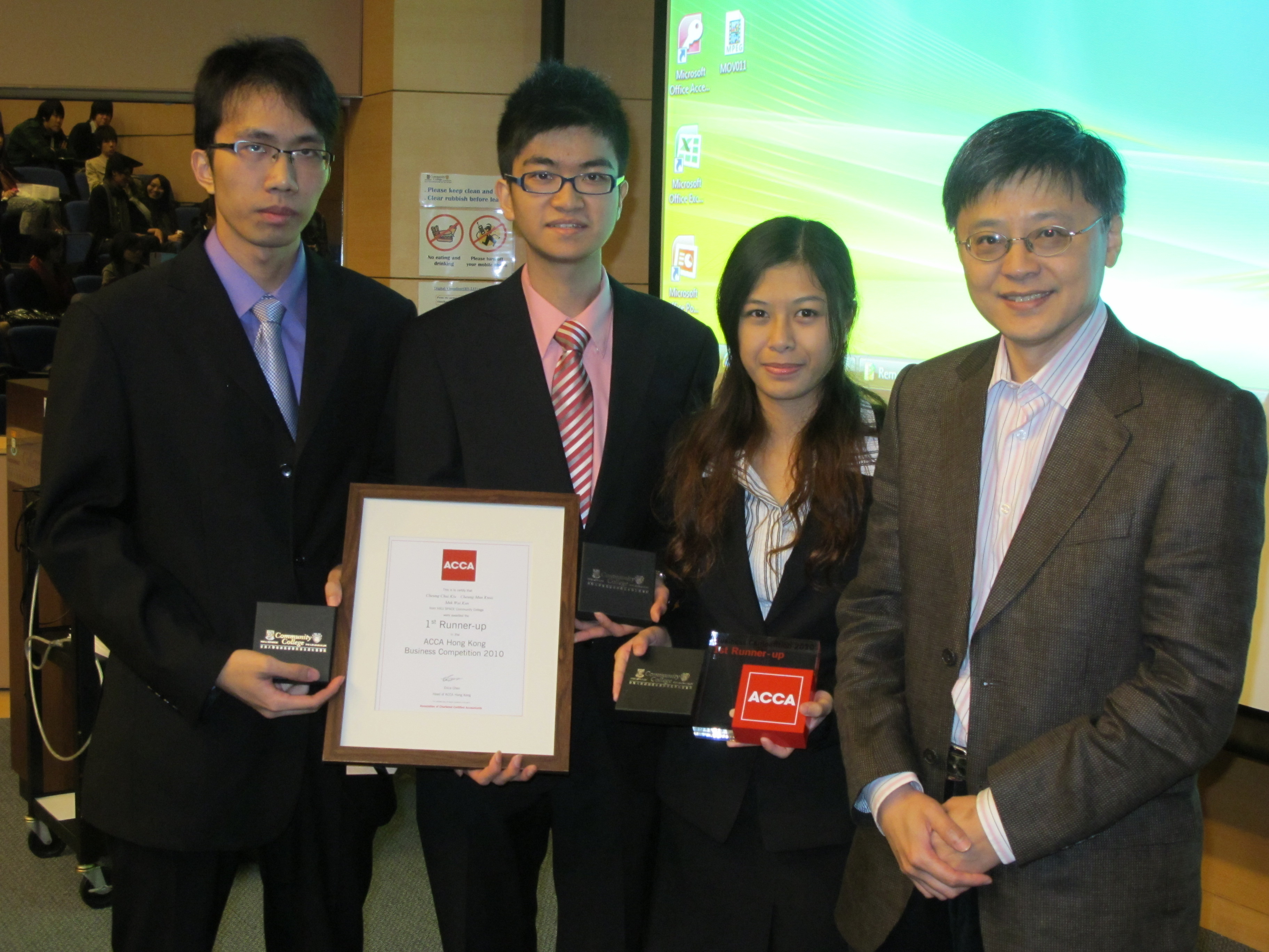 ACCA Hong Kong Business Competition 2010 - Photo - 15