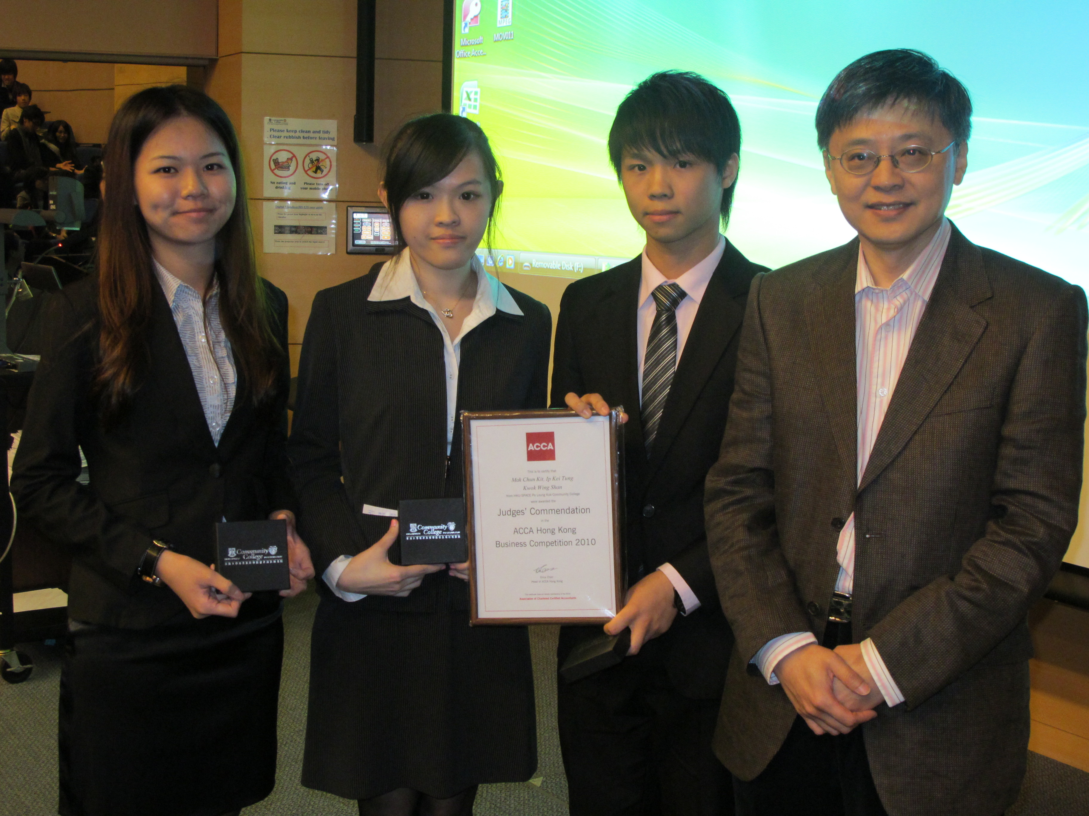 ACCA Hong Kong Business Competition 2010 - Photo - 17
