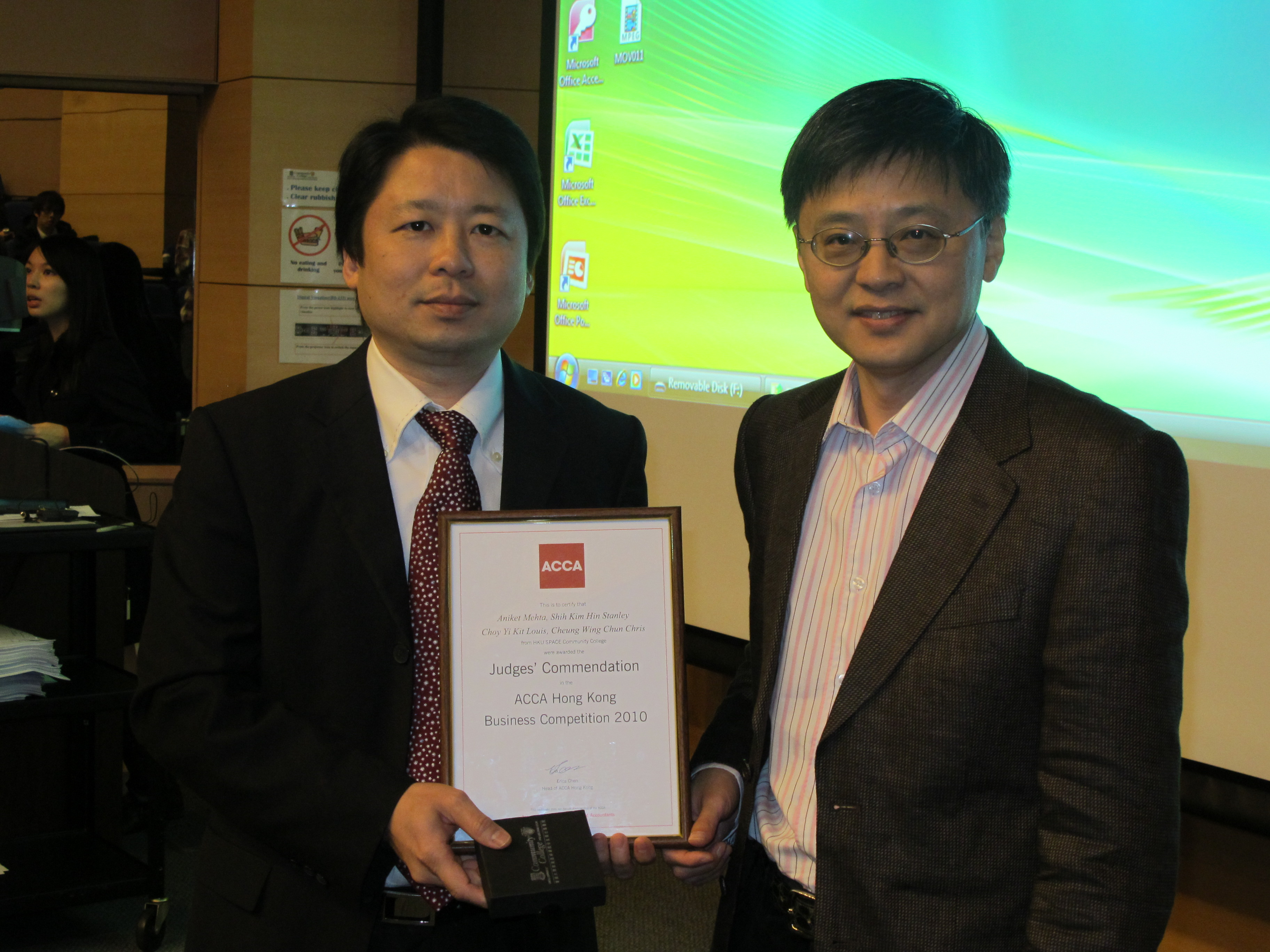 ACCA Hong Kong Business Competition 2010 - Photo - 19