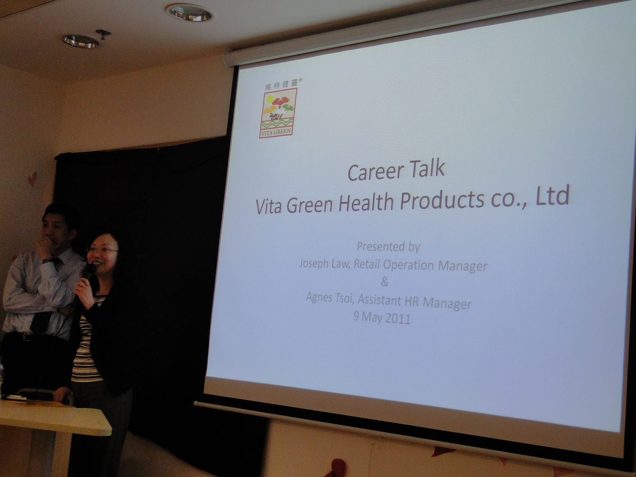 Recruitment Talk -- Vita Green Health Products Co. Ltd. - Photo - 3