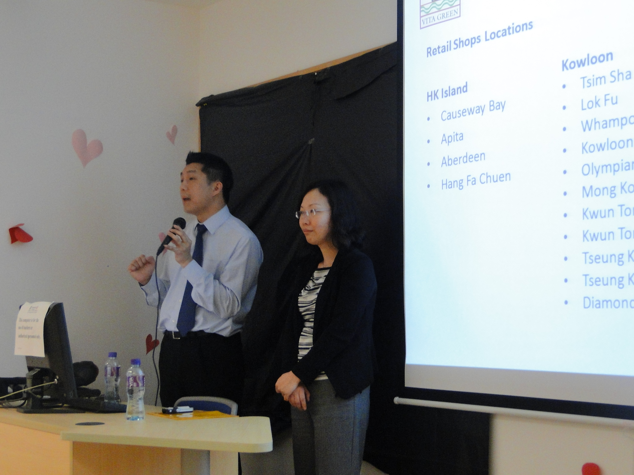 Recruitment Talk -- Vita Green Health Products Co. Ltd. - Photo - 11