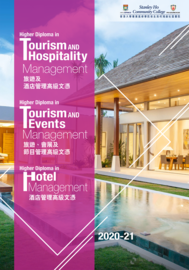 2020-21 HD in Tourism and Hospitality Management Leaflet