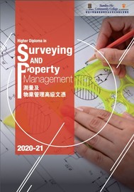 2019-20 HD in Surveying and Property Management Leaflet